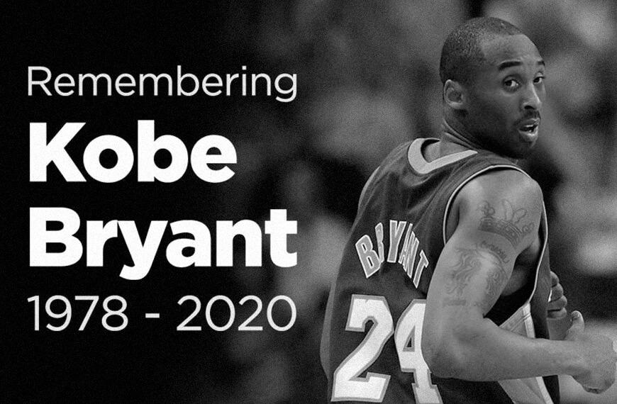 A Tribute to Kobe